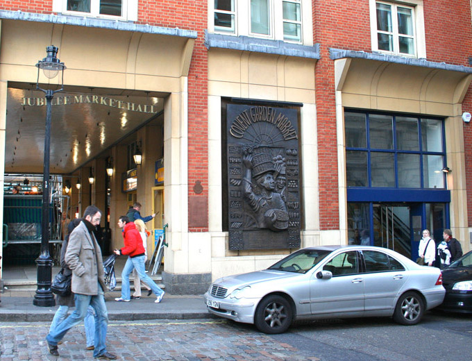 Covent Garden Commemorative Relief, bronze, height: 4m. Worshipful Company of Fruiterers